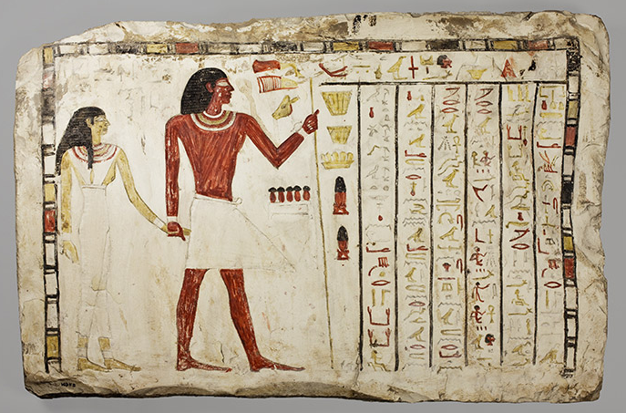 This stela with hieroglyphic text asks the living to leave food or to say prayers evoking food for a deceased man and his wife. (Egypt, ca. 2219–1995 B.C. OIM E16955) Photo by Anna R. Ressman